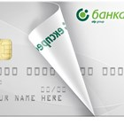 Банка ДСК започва доставката на новите банкови карти за клиентите на Експресбанк
