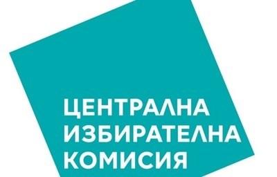 Частични избори за кметове се проведоха в 13 области у нас (Обновена)