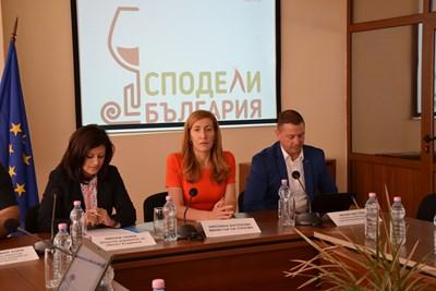 Министър Николина Ангелкова представи в Кърджали инициативата за 12-те винени дестинации на България.