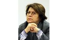Финансите са поверени на вещо лице в Софийски градски съд