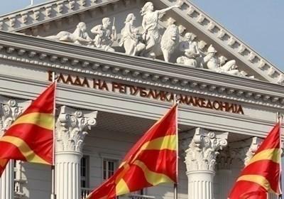 В Скопие избраха служебен кабинет начело с Оливер Спасовски (Обновена)