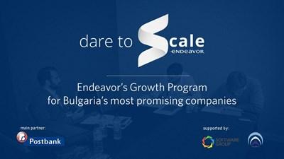 Отваря приемът за второто издание на програмата на Endeavor – Dare to Scale