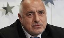 Призовават Борисов на разпит като свидетел заради съобщенията на Бобоков
