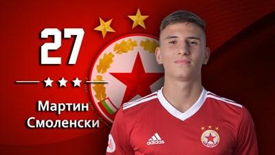 Тийнейджър с два гола за ЦСКА