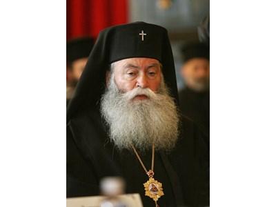 Ловчанският митрополит Гавриил празнува юбилей днес