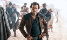 """3000 в битка за ролята на живота на Харисън Форд в """"Соло: История от Междузвездни войни"""""""