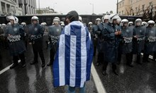 Депутати и монаси от Атон протестират в Атина срещу името Македония