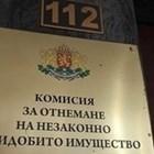 Съдилища потвърдиха конфликт на интереси при кметове и чиновници