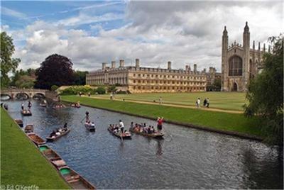Кеймбридж е държавен университет с годишен бюджет от половин милиард
