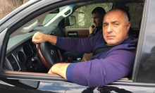 Борисов инспектира с джипа новия път Кричим - Михалково (Видео)