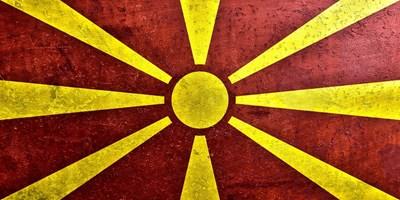 Знамето на Република Северна Македония Снимки: Pixabay