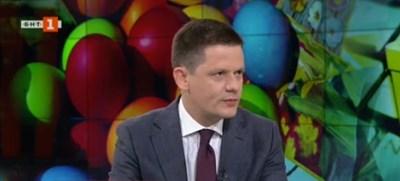 Димитър Маргаритов Кадър: БНТ