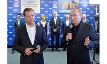 Медведев е аут! Най-после един либерал по-малко