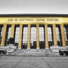 3D мапинг и Верди - Операта открива сезона с бляскав спектакъл