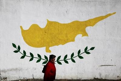 Кипър СНИМКА: Ройтерс