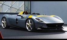 Ferrari показа Monza - кола от Формула 1 за каране извън пистите
