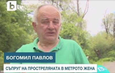 Богомил Павлов Кадър: бТВ