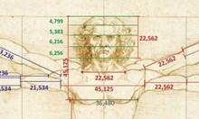Витрувианският човек на Леонардо крие тайния алгоритъм, който геният е използвал в изкуството