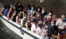 Ройтерс: На всеки 15 секунди умира по 1 от коронавирус
