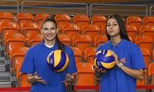 Габи Петрова и Алекс Начева заедно с волейболните национали в Пловдив (видео и снимки)