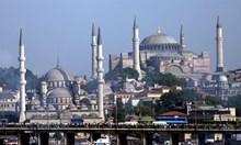 """Турски медии: От 15 юли """"Света София"""" ще действа като джамия"""