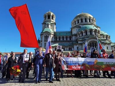"""С шествие на организацията """"Безсмъртен полк"""" в София се отбелязва Деня на победата. Снимка Йордан Симеонов"""