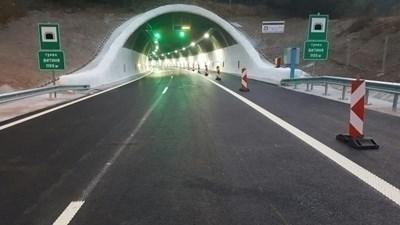 """Тунелът """"Витиня"""" СНИМКА: Архив"""