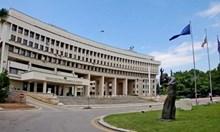 МВнР обяви двама руски дипломати за персони нон грата
