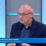 Политолог: Менда Стоянова и Красимир Велчев са знаковите липси в листите на ГЕРБ