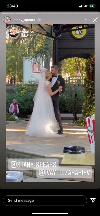 Ивайло Захариев се ожени (Снимки)