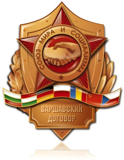 Гербът на Варшавския договор