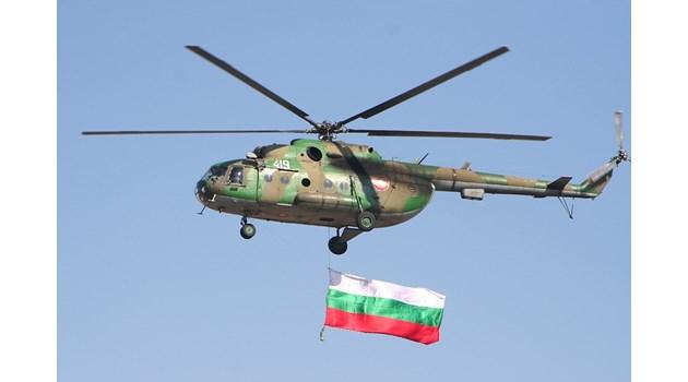 Оцелелият от Ми-17 върви 100 м със счупен глезен, търсейки помощ