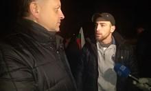 Войводиново: Ще протестираме, докато паднат циганските къщи
