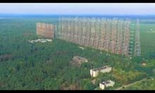 Разходка с хеликоптер над Чернобил