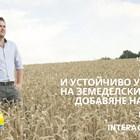 Обучение за мениджъри в земеделието организира Интерагри през октомври