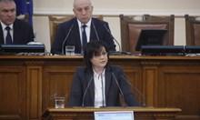 Процесът срещу Елена Йончева не е наказателен, а политически. Това е репресия заради нейната смелост