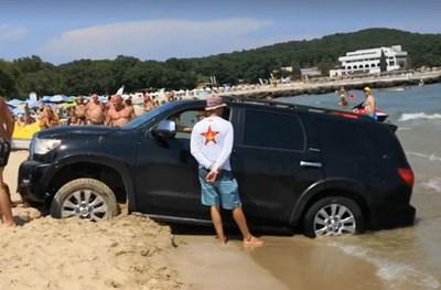 В началото на месеца посетител на плаж Перла реши да отиде с джипа си. Заради него концесионерът на морската ивица бе глобен.
