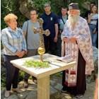 Плугчиева в лития с кръст на цар Иван Владислав в Черна гора