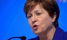 Кристалина Георгиева: Възможни са кибератаки срещу валутните резерви