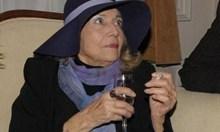 Последните думи на Росица Данаилова: Не ми се умира, живее ми се. Страх ме е да си отида