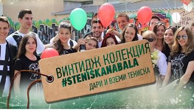 """100 812 лв. дарения за #steniskanabala на """"Мото-Пфое"""""""