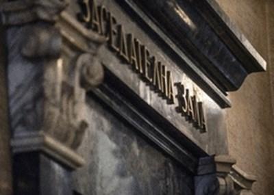 Съдят земеделец, дал фалшиви документи за пари от еврофондове