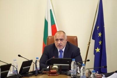 Министър-председателят Бойко Борисов възложи на ресорните министри да дадат публичност на проекта на решение, с който се предлага промяна в концесионния договор за експлоатация на ски-зона с център Банско. Снимка Архив