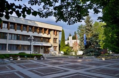 Общината във Велинград СНИМКА: Официален сайт на общината