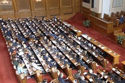 Депутатите се отказаха от изслушването на Борисов КАДЪР: parliament.bg