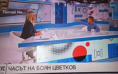 Синът на Милен Цветков: Гледам новини, тати ме научи!