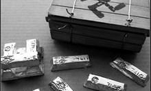 Военнопленници копалитунелитеза влакас 300 тоназлато нанацистите