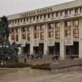 Съдебна палата Бургас
