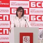 Корнелия Нинова вече обяви, че ще се включи в преките избори за лидер.
