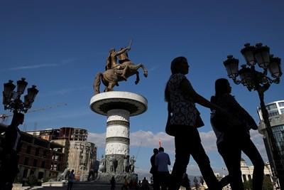 Какво разделя София и Скопие